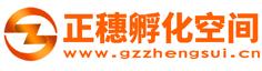 正穗广州小型办公室租赁