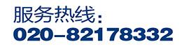广州小型办公室租赁