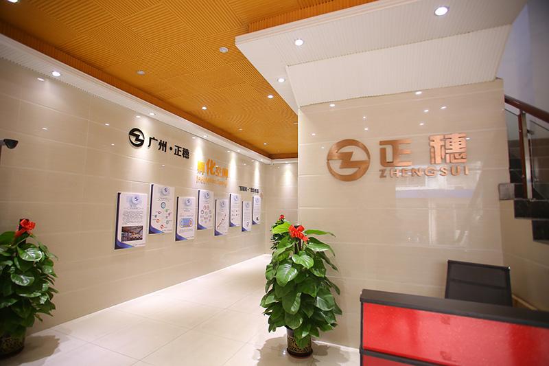 正穗物业1楼