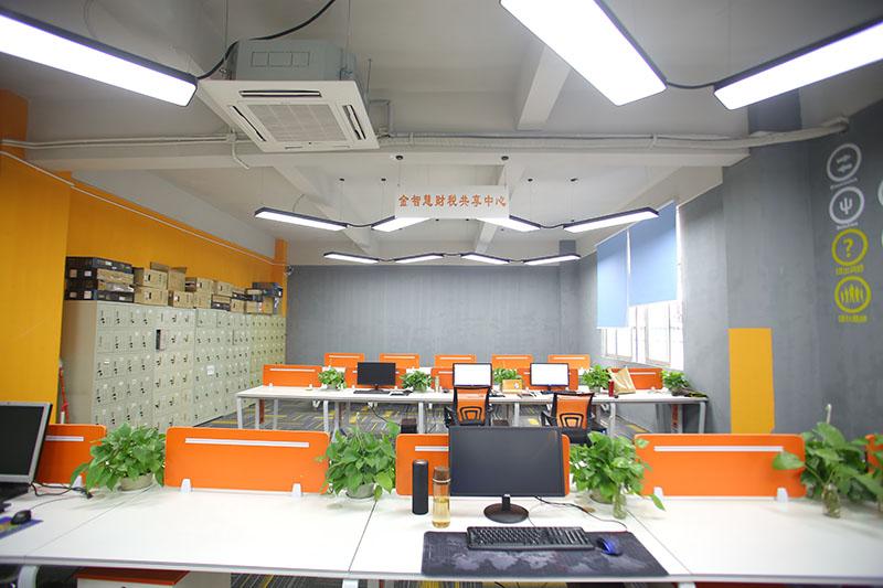 正穗物业2楼办公室