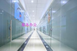 广州小写字楼出租合同中需注意事项