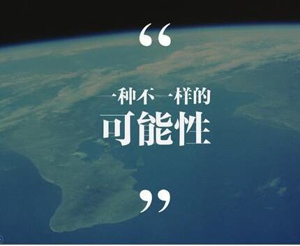 广州注册公司地址